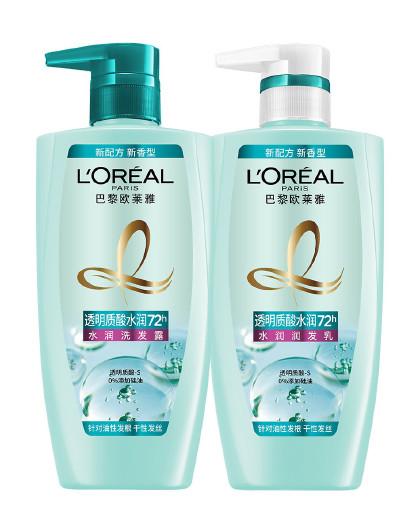 欧莱雅欧莱雅透明质酸洗发+润发组合
