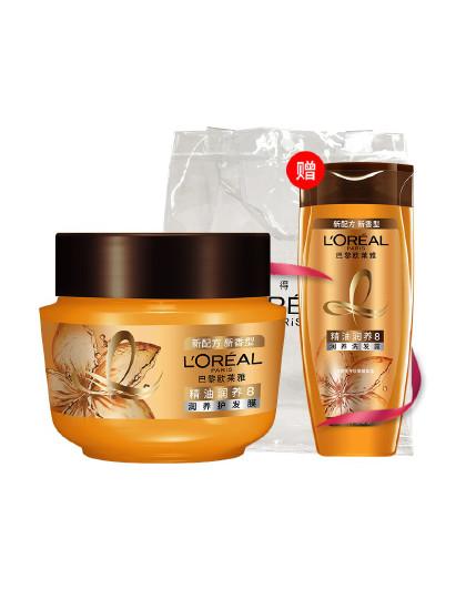 欧莱雅欧莱雅精油润养护发膜 250ml+100ml洗发水组合