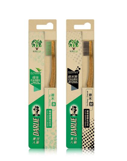 黑人牙膏Darlie黑人牙膏牙刷源木茶牙刷炭牙刷两支装  深入清洁 自然本色 牙刷套装