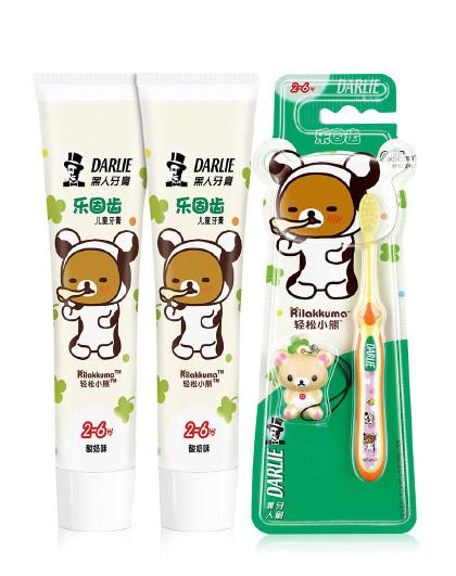黑人牙膏Darlie黑人牙膏乐固齿儿童护齿牙膏牙刷套装 安心护齿3件套( 2-6岁)