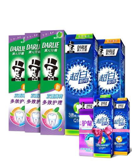 黑人牙膏Darlie黑人牙膏超白极尚双重薄荷牙膏7件套860g
