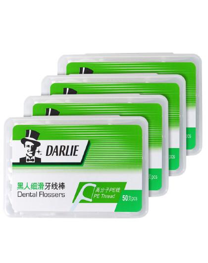 黑人牙膏【和牙缝残留说拜拜】Darlie黑人牙膏细滑牙线棒 纤韧丝滑 深入清洁 50支装*4