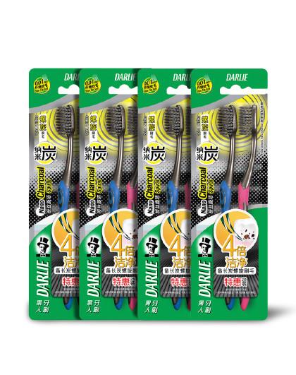 黑人牙膏Darlie黑人牙膏软毛炭丝旋洁牙刷8支优惠套装 减轻口气 深层洁净