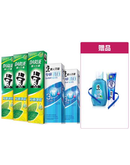 黑人牙膏Darlie黑人牙膏专研亮白双重薄荷牙膏5件835g三重美白