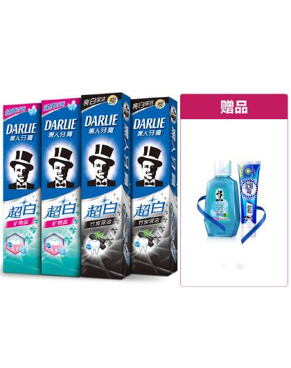黑人牙膏Darlie黑人牙膏超白矿物盐牙膏套装4件套360g
