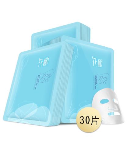 花酿【隔离防霾,净透补养】花酿 隔离透净面膜贴30片
