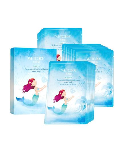 """水密码【""""玻""""一下水滢亮】水密码WETCODE玻尿酸高保湿面膜20片特惠装 补水面膜"""
