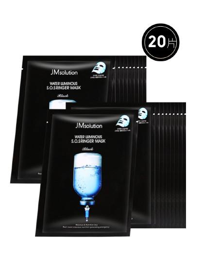 JMsolution【急救补水套装】水滋养水盈补水面膜20片