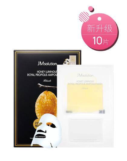 JMsolution【蜂胶升级版】莹润蜂胶面膜黑臻版加赠5ml安瓶精华 10片 蜂胶10片升级版