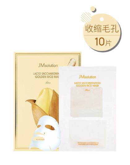 JMsolution【祛黄收毛孔】肌司研发酵米面膜10片 补水面膜 酵母大米