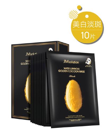 JMsolution【减龄蚕丝氨基酸】蚕丝氨基酸水肌焕肤面膜黑臻版10片 黄金蚕丝