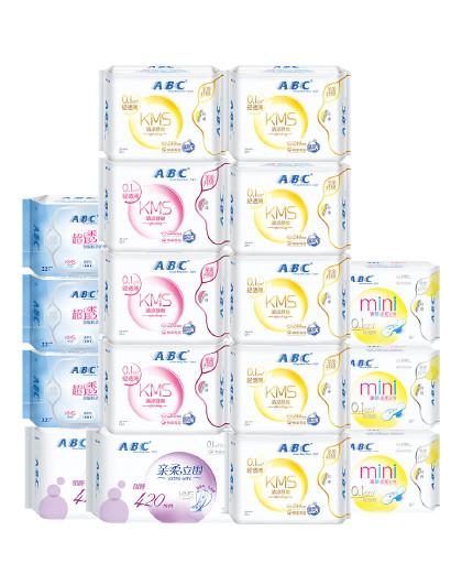 ABCABC舒适透气日夜组合卫生巾套装17包168片  姨妈巾  迷你巾  护垫  王牌爆款 见实物