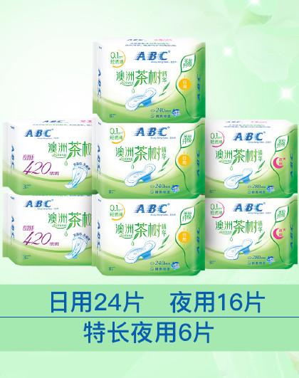 ABCABC茶树系列轻透薄网感日夜卫生巾套装7包46片 姨妈巾 见实物
