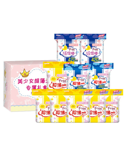 FreeFree·飞超薄棉柔日夜组合卫生姨妈巾量贩礼盒装10包64片