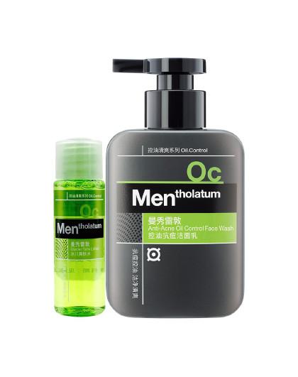 曼秀雷敦曼秀雷敦Mentholatum 男士控油抗痘组合 男士护肤套装 控油祛痘 补水保湿