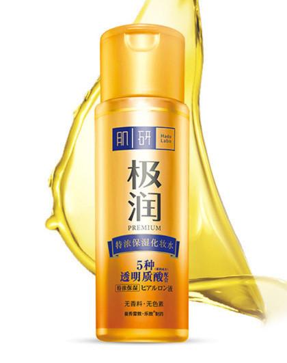 曼秀雷敦曼秀雷敦Mentholatum 肌研极润特浓保湿化妆水170ml 补水补湿 美泽肌肤