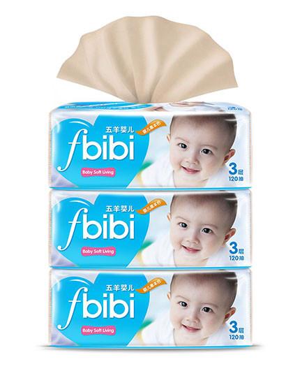 五羊五羊婴儿柔本色抽纸3包