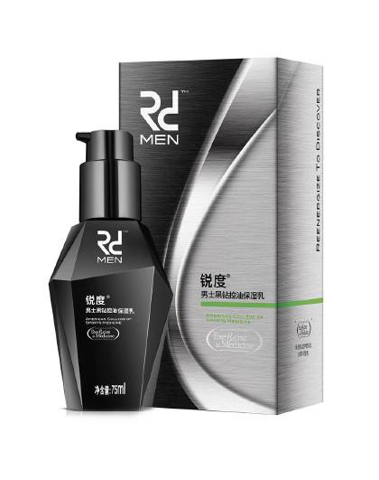 锐度【平衡水油】锐度男士黑钻控油保湿乳75ml 滋润护肤乳液