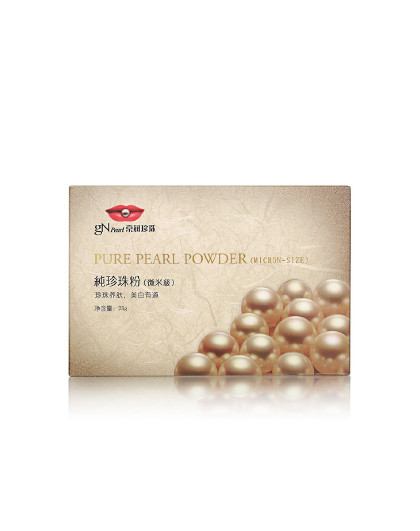 京润珍珠【平衡水油 ,淡化痘印】京润珍珠 纯珍珠粉(微米级)25g 珍珠粉面膜