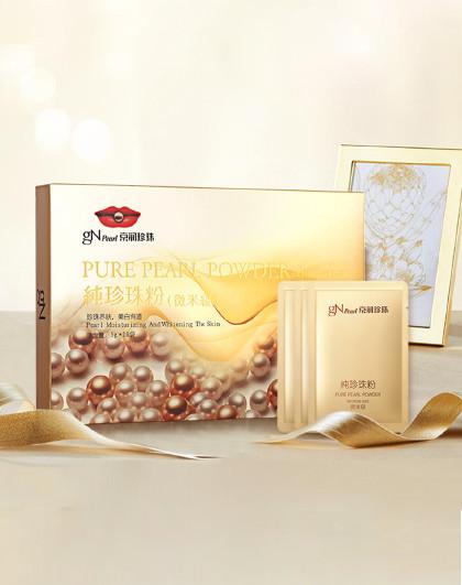 京润珍珠【美白平衡水油】京润珍珠  纯珍珠粉(微米级)100g  美白淡斑面膜