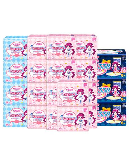 七度空间七度空间日夜组合囤货必选大组套134片 姨妈巾 卫生棉 卫生巾组合