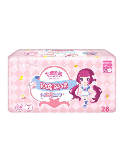 七度空间七度空间(SPACE7) 少女系列卫生巾 纯棉表层超薄日用245mm*28片