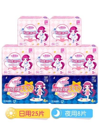 七度空间七度空间 少女系列超薄纯棉卫生巾套装33片 姨妈巾 见实物