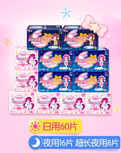 七度空间七度空间少女系列超薄纯棉套装84片 姨妈巾 卫生巾组合