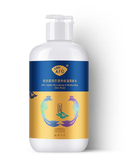 阿芙【液体黄金】AFU阿芙荷荷巴营养保湿爽肤水250ml X 国家博物馆合作版