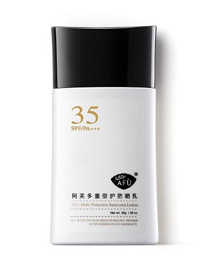 阿芙【沙滩级防晒】AFU阿芙多重倍护防晒乳45g SPF35 PA+++