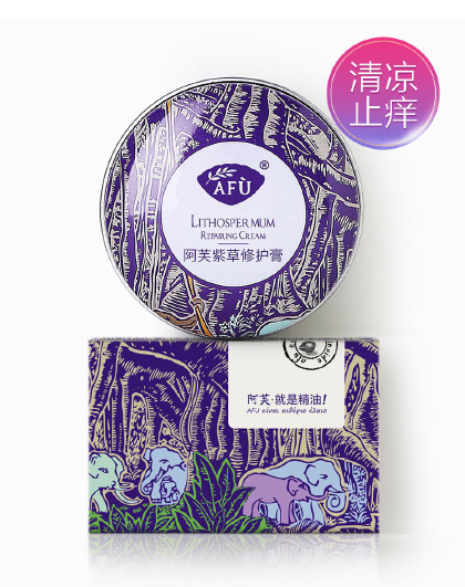阿芙【万用止痒清凉膏】紫草修护膏 12g 植物清凉油