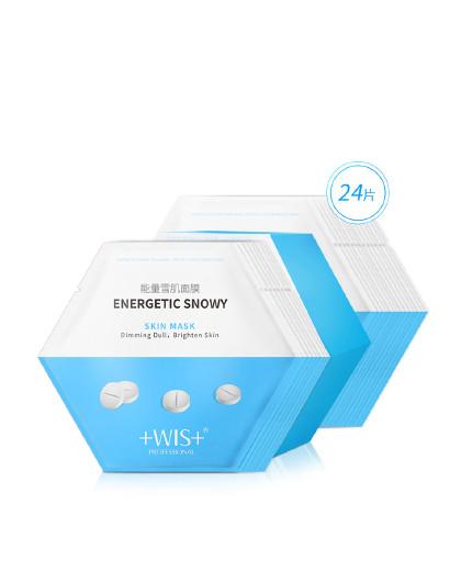 WISWIS能量雪肌面膜 补水保湿提亮肤色控油改善暗黄清洁男女士学 白色