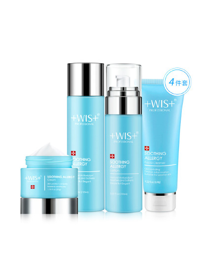 WISWIS舒缓净肤套装 补水爽肤水乳液少女学生保湿霜控油护肤正品 蓝色
