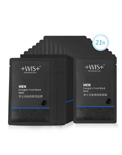 WISWIS男士劲能焕颜黑面膜祛痘修护补水收缩毛孔提亮肤色21片 黑色