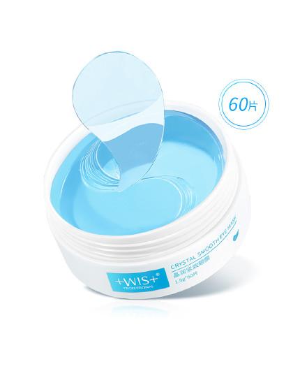 WISWIS晶润紧致眼膜贴60片 淡化细纹消黑眼圈去眼袋补水保湿女 白色