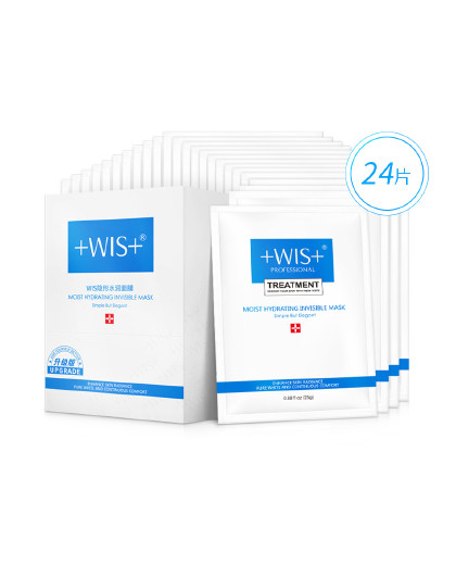 WISWIS水润面膜补水保湿玻尿酸清洁收缩毛孔控油亮肤男女士学生贴 白色