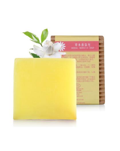 汇美舍【植物手工皂】茉莉花保湿香氛皂100g洁面沐浴