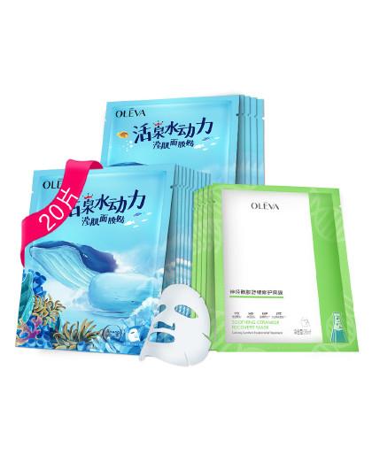 奥洛菲【补水+修护】奥洛菲OLEVA 舒护补水面膜20片 保湿面膜