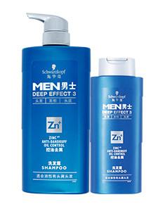 施华蔻施华蔻 男士控油去屑洗发水套装(洗发水200ml+洗发露450ml)套装