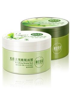 相宜本草睡眠面膜两件套(绿茶135g+白茶135g)