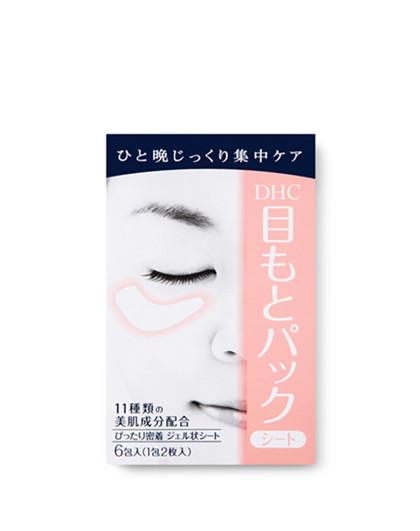 DHC水嫩眼膜2片*6包