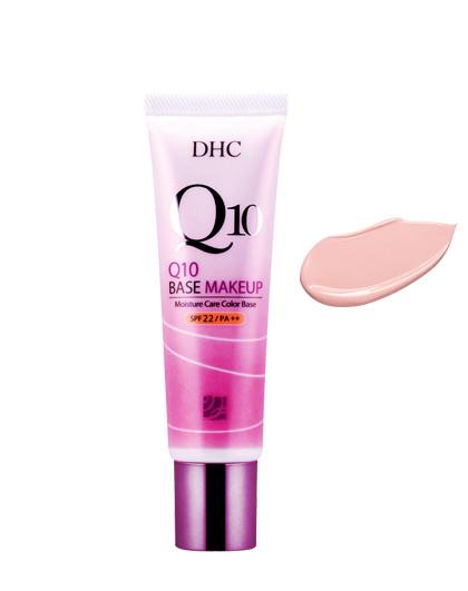 DHC紧致焕肤美容液隔离霜SPF22 PA++(粉红)30g