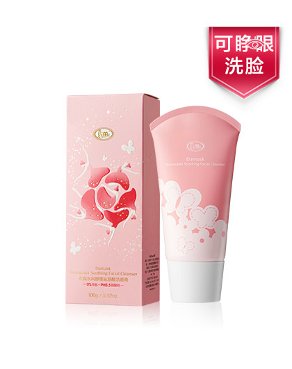 里美里美limi 玫瑰水润舒缓氨基酸洁面膏