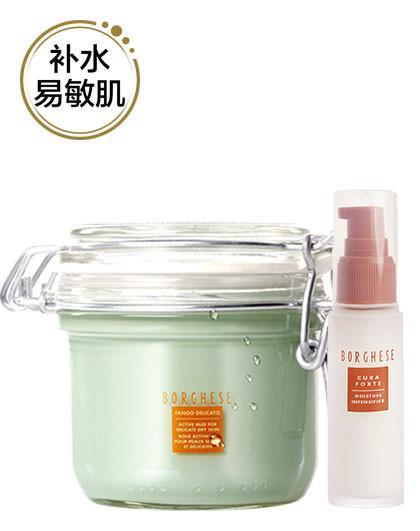贝佳斯矿物营养美肤泥浆膜(白泥)212g/200ml+润肤剂30ml