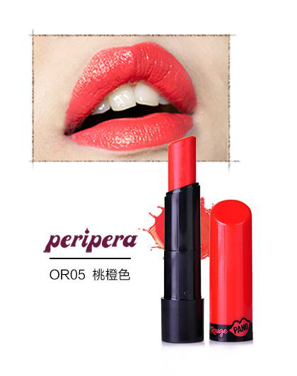 peripera菲丽菲拉水润亮泽唇膏 口红 4.3g