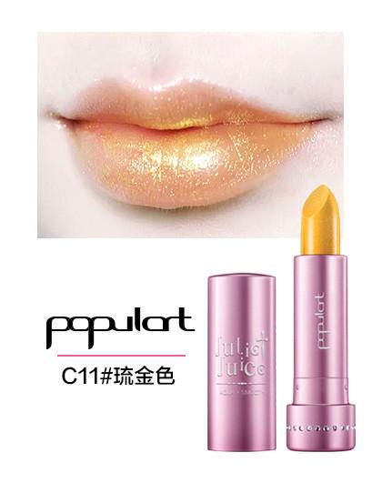 玻儿茱丽叶汁吻唇膏C11琉金色