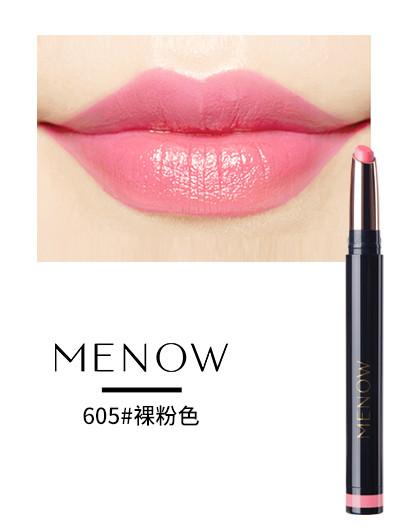 美诺美诺MENOW晶粹釉色润唇笔605#裸粉色 1.5g