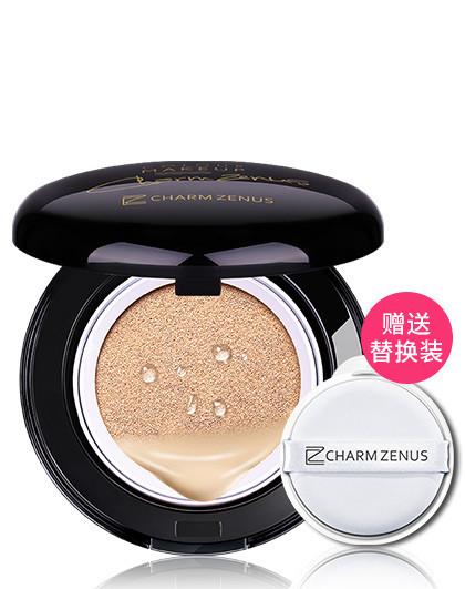 瓷妆瓷妆水光美肌气垫BB霜(自然色)10g*2