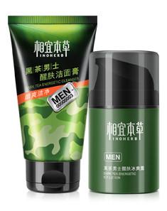 相宜本草相宜本草 黑茶男士醒肤2件套 补水保湿护肤 套装 以实物为准