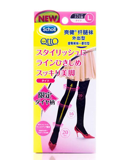 爽健爽健 Dr.Scholl 纤腿袜外出型提臀裤袜菱纹型L码 美体工具 纤腿 连裤袜